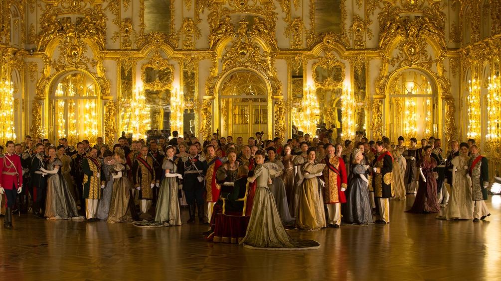 Szenenausschnitt, Menschen im Tanzsaal