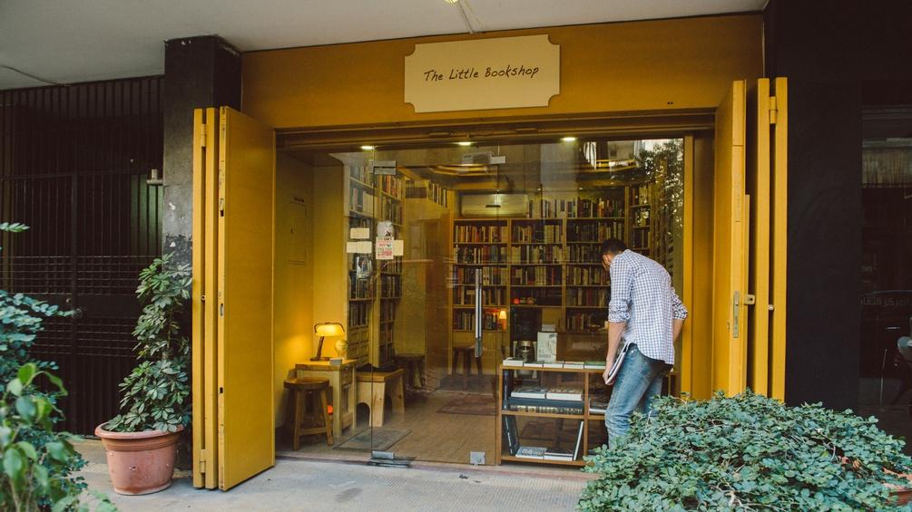 Buchladen im Beiruter Stadtteil Hamra