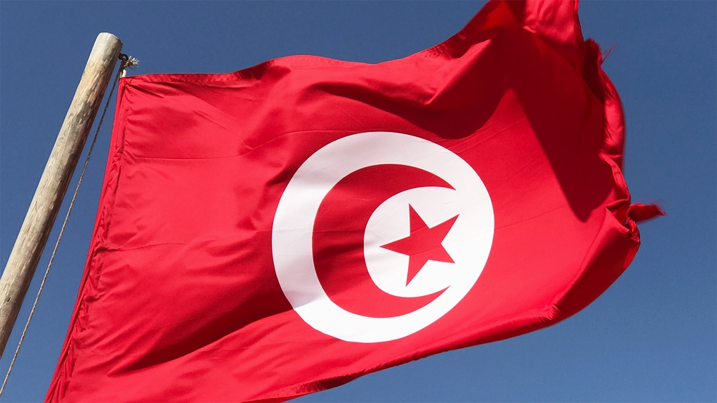 Tunesische Flagge