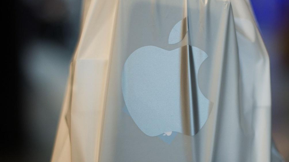 Eine Einkaufstasche von Apple