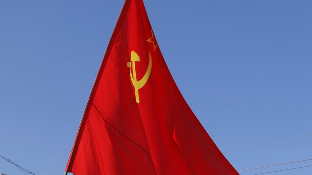 Kommunistische Flagge