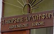 """""""St. Hripsime"""" in armenischen Buchstaben"""