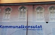 Glasfront des Kommunalkonsulats