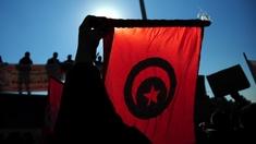 Die tunesische Fahne