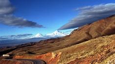 Blick auf den Berg Ararat