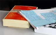 Bücher von Emmerich Talos