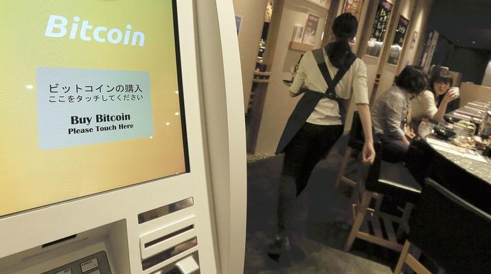 Bitcoin-Automat in Tokyo